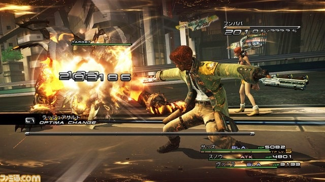 final_fantasy_xiii_030_screenshot_battle_sazh_vanille