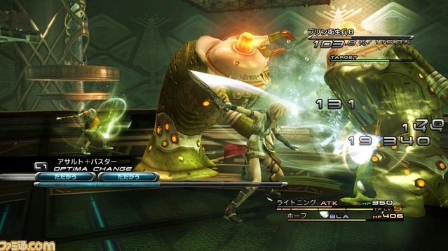final_fantasy_xiii_028_screenshot_battle_lightning_hope