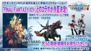 Phantasy Star Online 2 får innhold fra Final Fantasy XIV